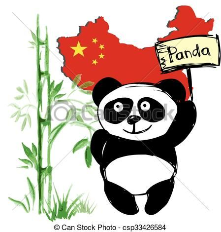 Vector Little Cute Panda With Bamboo And Chinese Flag Stock Illustration Illustration Black Cartoon Baby Bamboo