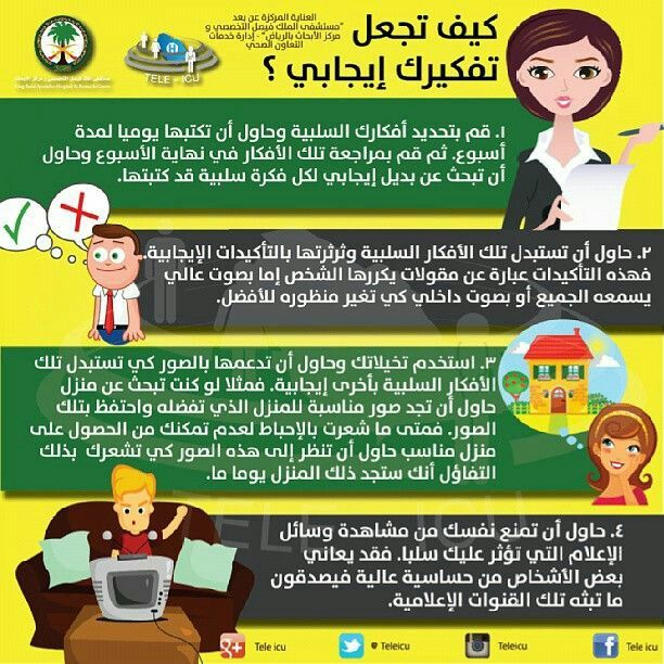 Pin By صدى الوطن On Places To Visit Health Facts Life Skills Self Development