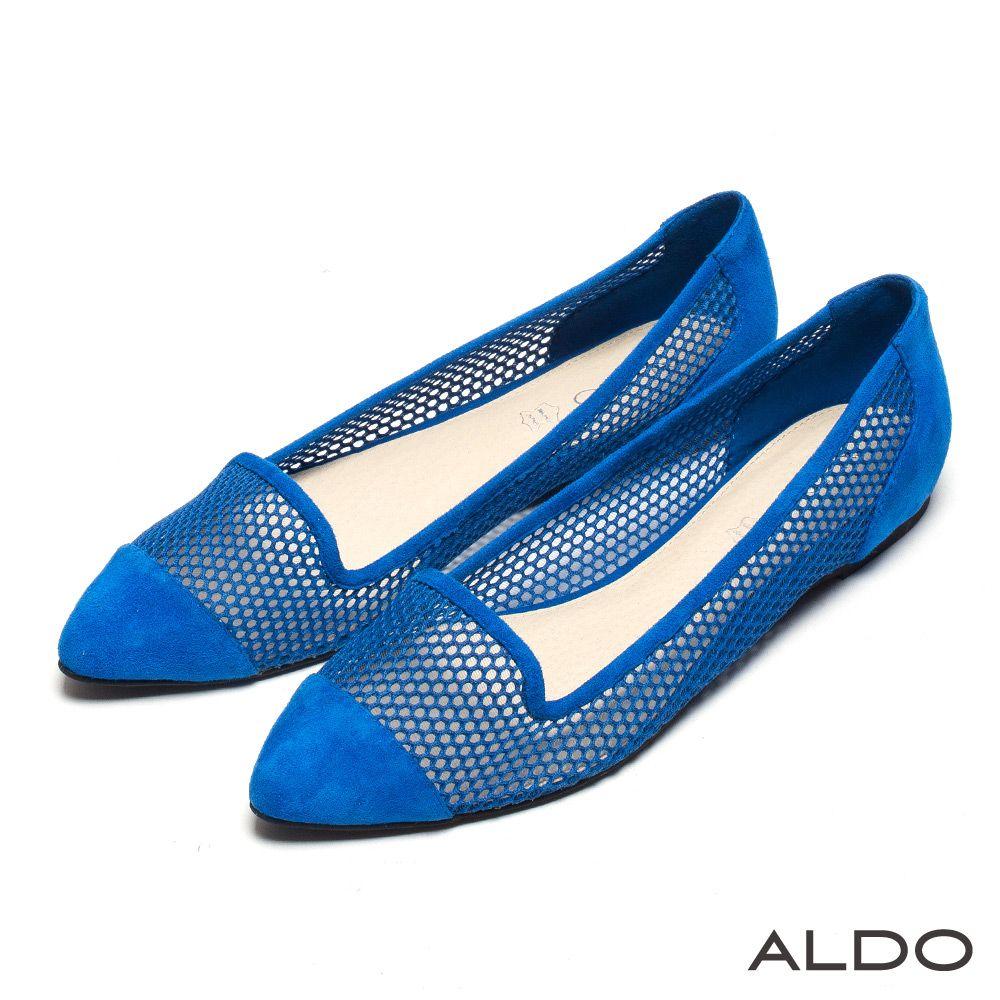 ALDO 慾望城市麂皮拼接幾何鏤空尖頭平底包鞋~個性藍 - Yahoo!奇摩購物中心
