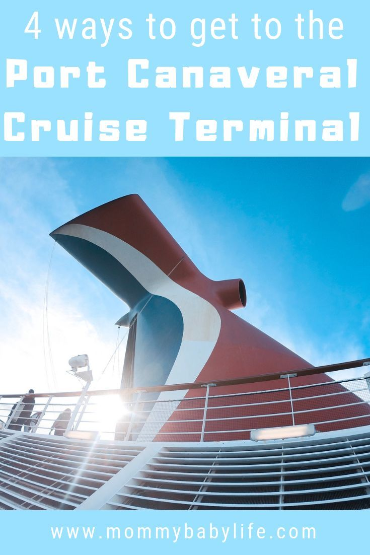 You've booked your family cruise out of Port Canaveral, Florida!  If you're flying into an Orlando airport, there's about a 45 minute drive to the Port Canaveral Cruise Ship terminal.  Read on to find 4 ways to get to the terminal and find which works best for your family.  #cruise #cruising #portcanaveral #floridatravel #traveltips