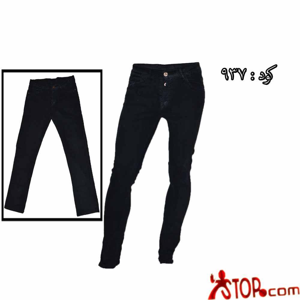 بنطلون جينز اسود سادة خام فى الاسكندرية متجر ستوب للملابس الرجالى Black Jeans Pants Jeans