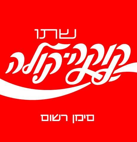 Pin On Logos Font Sunday