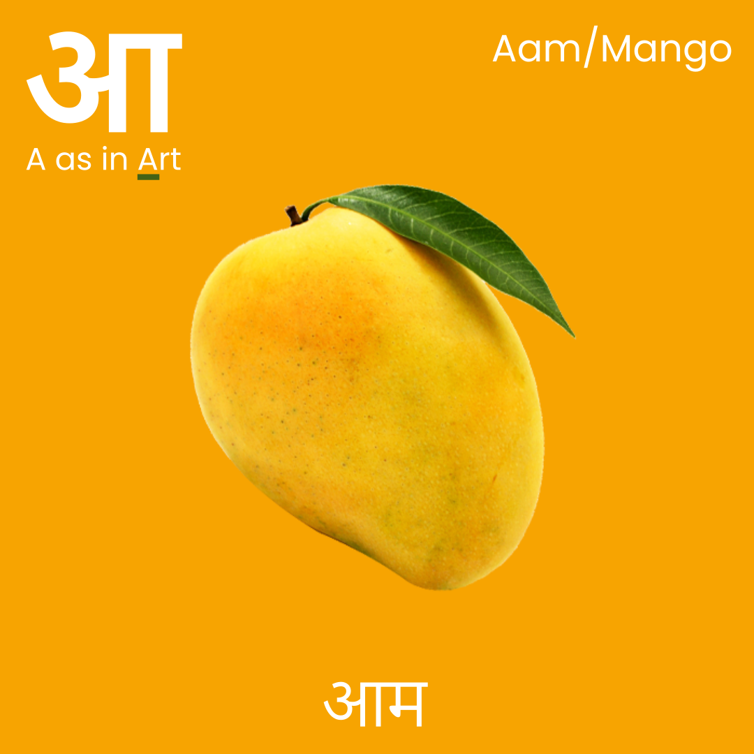 Learn Hindi Vowel With Pictures In