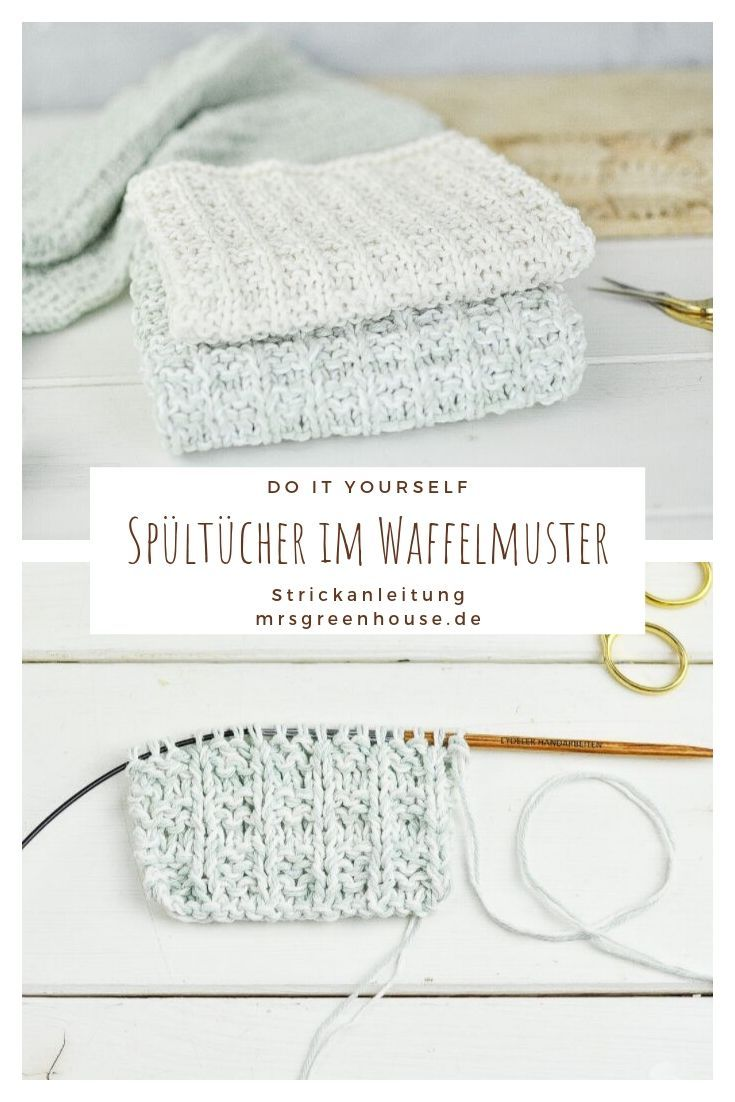 Photo of Geschirrtücher im Waffelmuster stricken