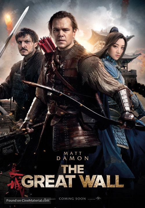 watch the great wall online free