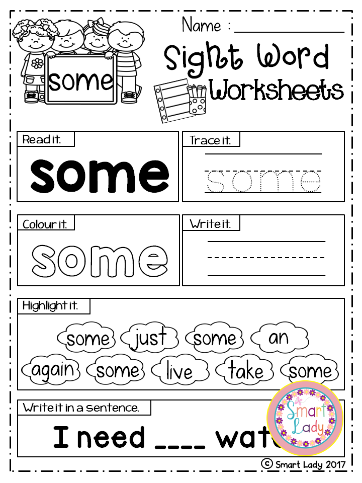 Sight Word Worksheets First Grade Teaching Ideas And