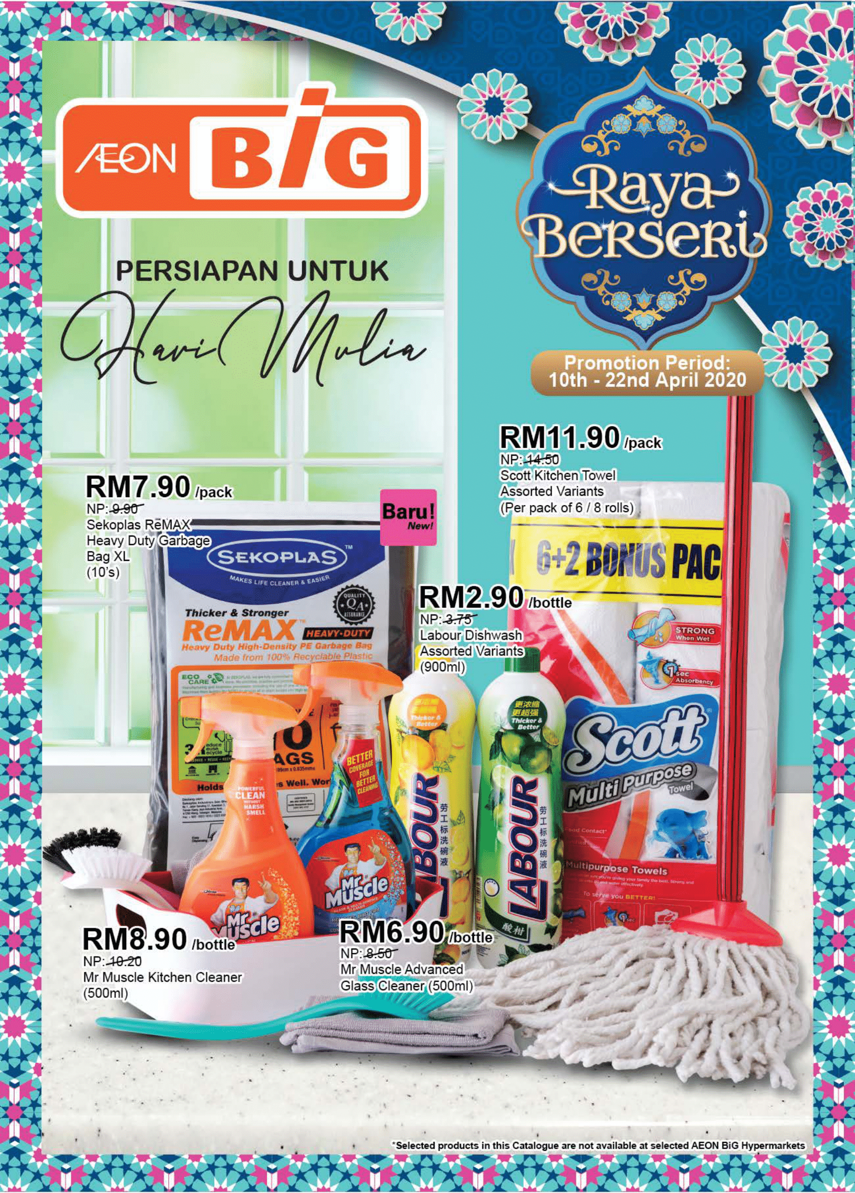 AEON BiG Promotion Catalogue from 10 April 2020 until 22 April 2020