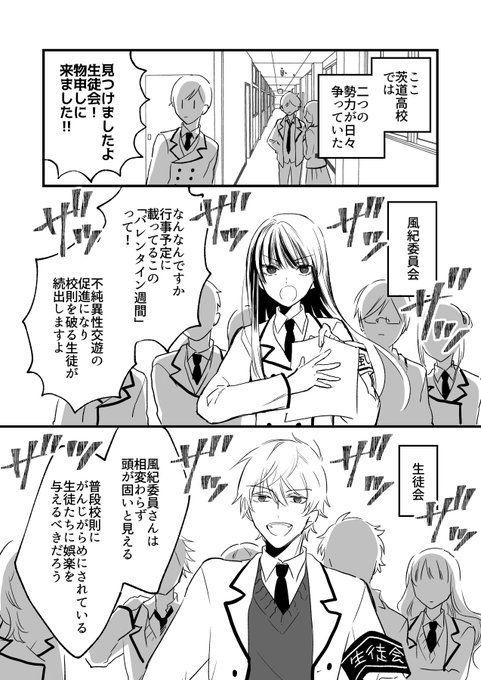 ヤンキー 委員長 変態 漫画