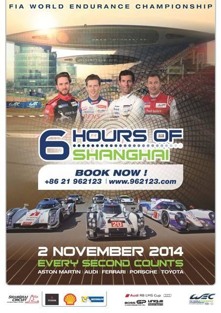 WEC 6 hours of Shanghai, 2014