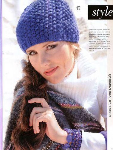 Журнал Мод № 539. Супер выпуск - Шапочки
