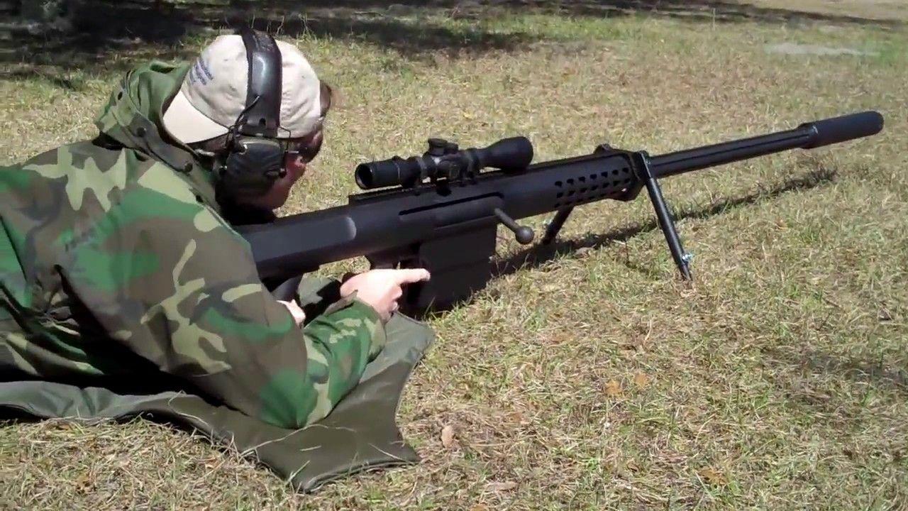 Sniper Ausbildung