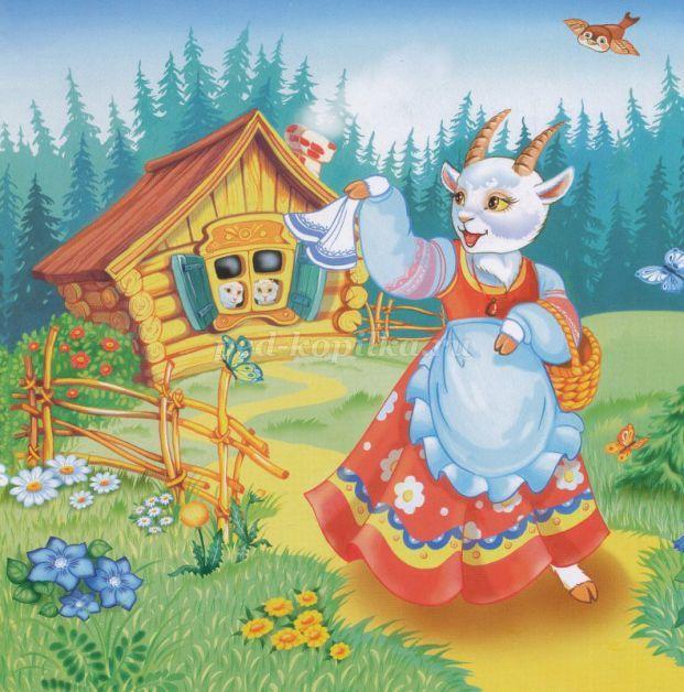 картинки русских народных сказок для малышей