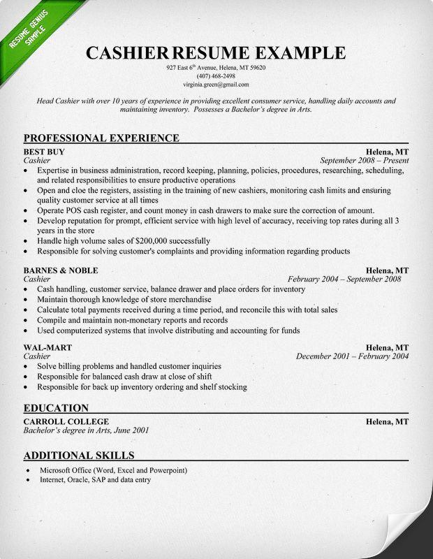 Cashier Resume Example - Print This Sample And Use It As A