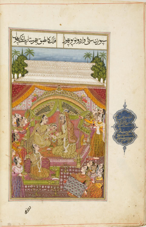Philadelphia Museum of Art - Collections Object : Gulshan-i \'Ishq ...