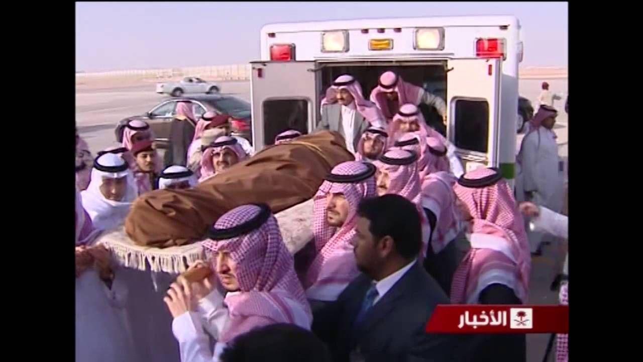 ولي العهد يودع جثمان الأمير سطام في مكة Fun The Originals Fun Slide