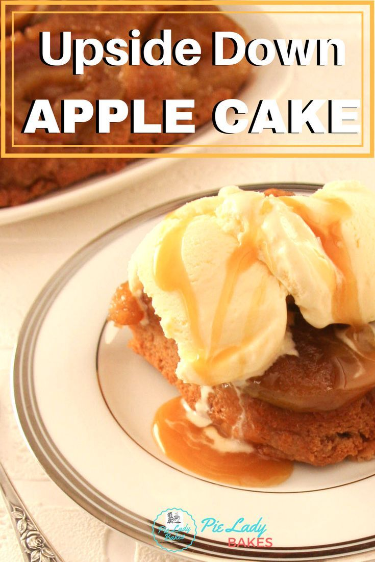 This Upside Down Apple Cake will quickly become your GO TO recipe! The baked apples are surrounded by a moist, dense cake, lightly spiced with ginger and cinnamon and my favorite way to eat it is slightly warm with a big scoop of French Vanilla Ice Cream! #apple #applerecipes #cake #cinnamon #homemade #busymoms #desserts