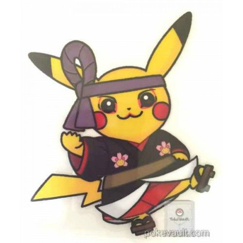 Pokemon center 2016 world pikachu campaign 1 large sticker japan
