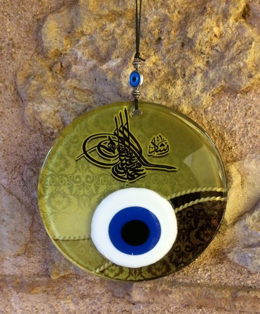 Handmade evil eye wall decor 15 cm 59 0021 evil eye lucky handmade evil eye wall decor 15 cm 59 amipublicfo Gallery