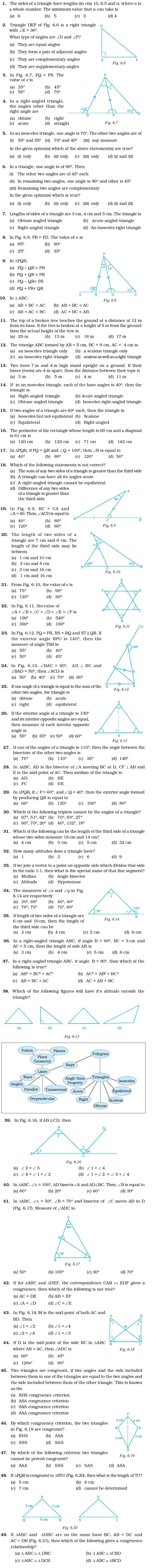 Class 7 Important Questions For Maths Triangles Test Pinterest Diodetransistor Logic Electronics And Electrical Quizzes Eeweb