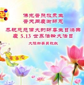 Chinese happy birthday wishes gorgeous hd wallpapers pinterest chinese happy birthday wishes gorgeous m4hsunfo