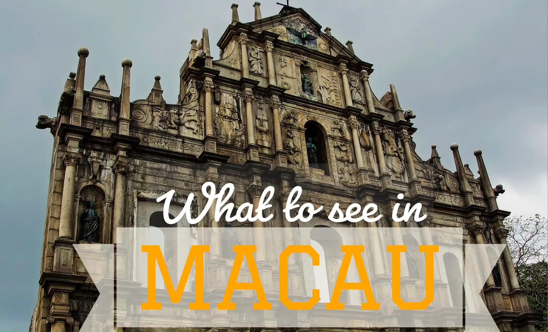 Macau is for quite some time popular for its Casinos and extravagant hotels. But at par with its glitz, Macau has a century old heritage and culture which cannot be overlooked. This travel guide will give you a quick peek into things to do in Macau and more details about this historic city. Casinos Streets of Macau, Senado Square, Monte Fort, Ruins of St. Paul's St. Dominic's Church, A-Ma Temple.  #macau #macauchina #visitmacau #china #backpackingasia #daytrip #travel #travelguide #travelblog