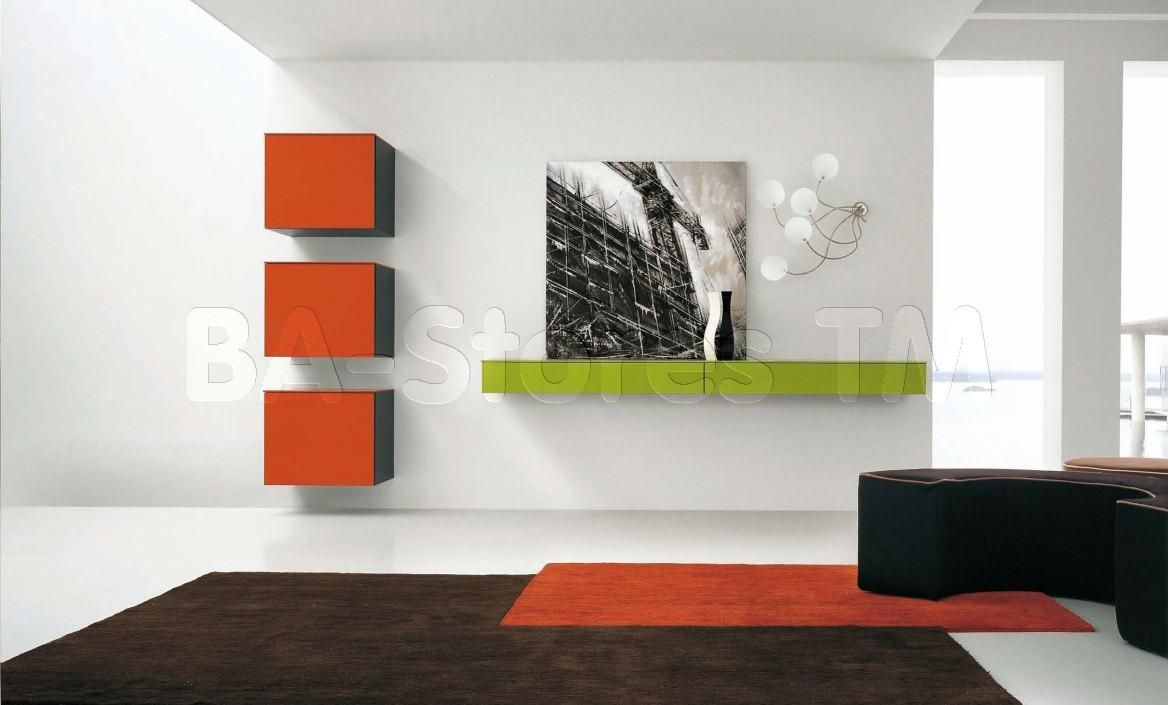 Step Lacquered Glass Wall Hanging Unit - VIG Furniture   Wall Units ...