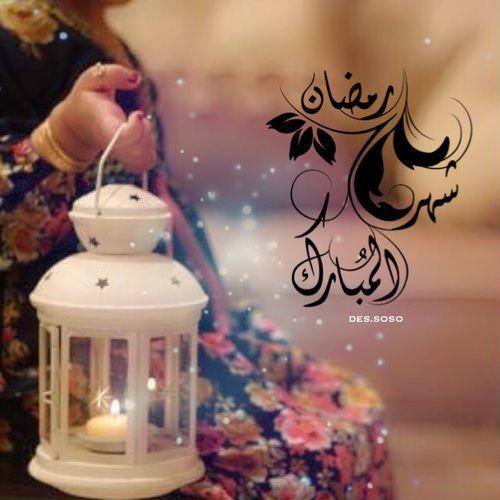 Ramadan Ramadan Images Ramadan Crafts Ramadan Wishes
