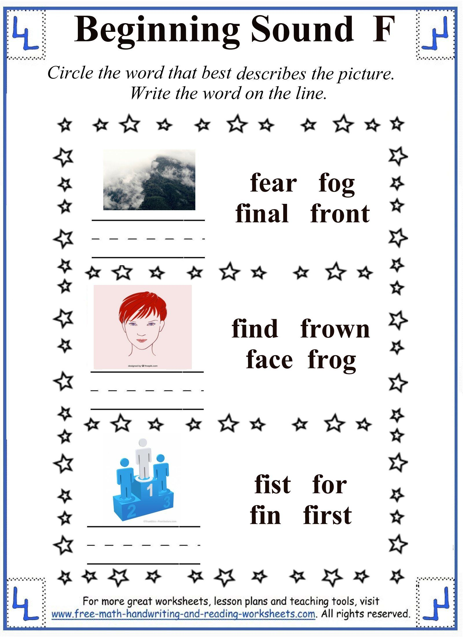 F Letter Worksheets
