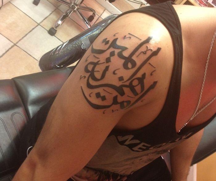 Shoulder Arabic Tattoo For Men Belly Tattoos Arabic Tattoo