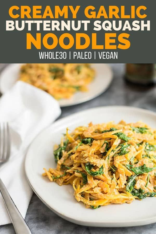 #wwwbitesofwellnesscom #butternutsquash #butternut #friendly #allergy #noodles #whole30 #garlic #squ...