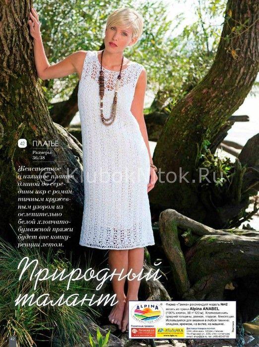 122130700_1   tote   Pinterest   Vestidos tejidos, Túnicas y Vestido ...