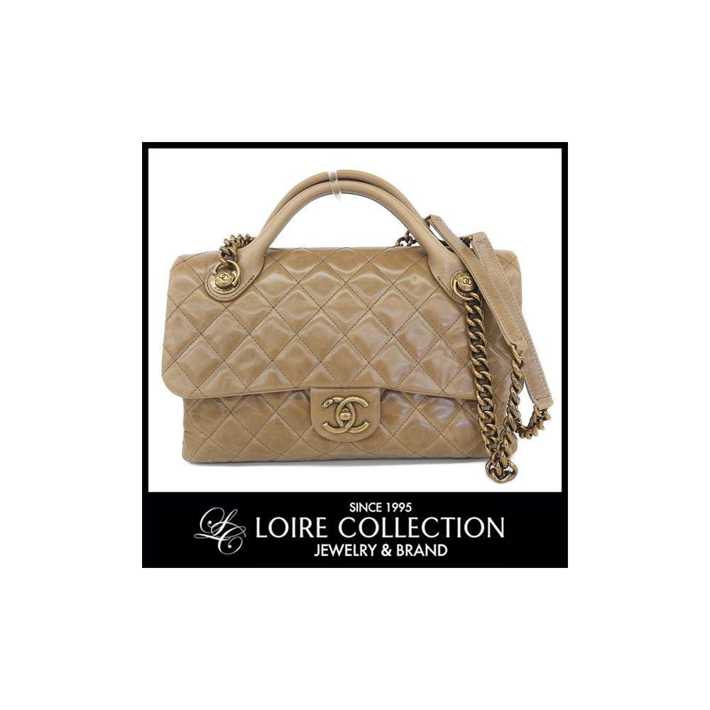 21658ca401c5 #chanel Matelasse With Handle 2 Way Chain Shoulder Bag Vintage Calf Tea  A67800 20 Series