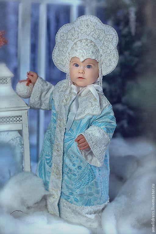 Купить Карнавальный костюм. Снегурочка - голубой ... - photo#9