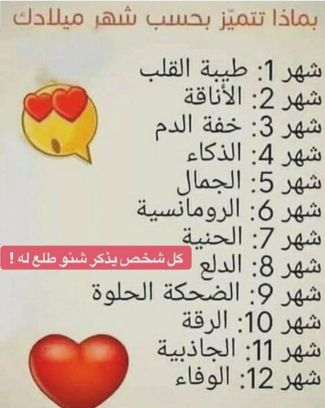 صفة سريعة لكل برج من الأبراج برج الجوزاء برج الحمل برج الميزان برج الثور برج العقرب برج الحوت برج الأسد Personality Types Personality 10 Things