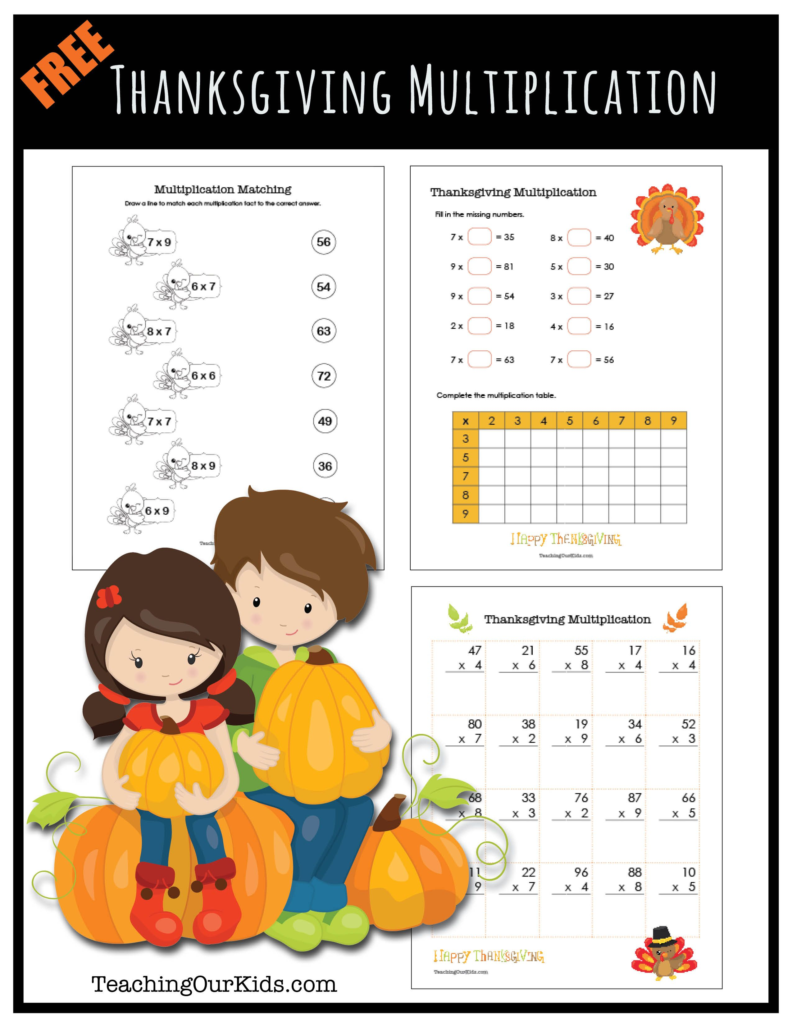 Free Thanksgiving Multiplication Pack