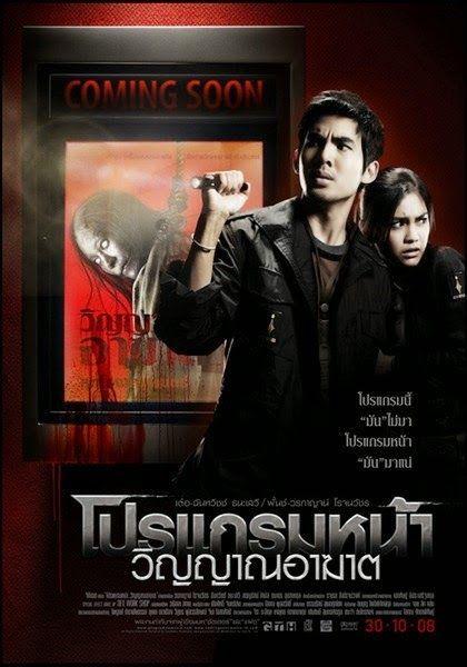 Thai Movie Coming Soon 2008 Dvdrip 138 Mb Subtitle Indonesia