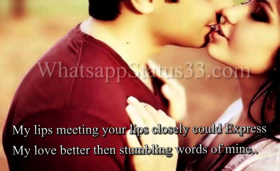 Kiss Status For Whatsapp Best Kiss Quotes Kissing Quotes