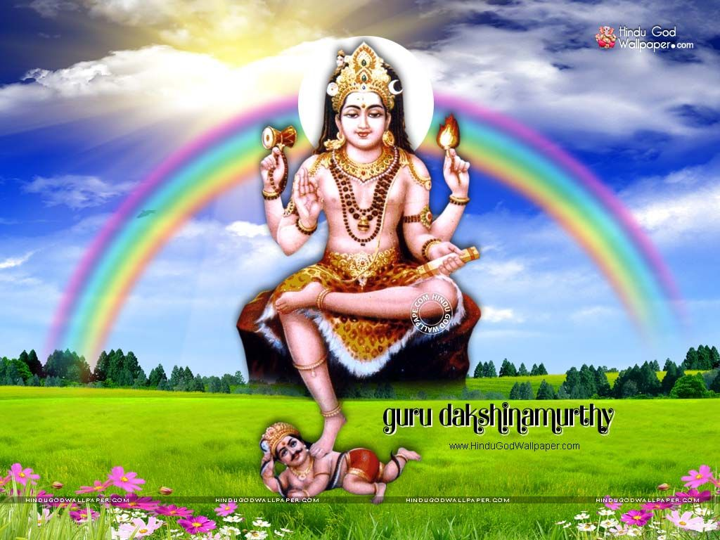 Dhakshinamoorthy God Images Wallpaper Free Download Photo Wallpaper Image
