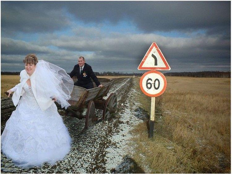 Смешные картинки на тему свадьбы