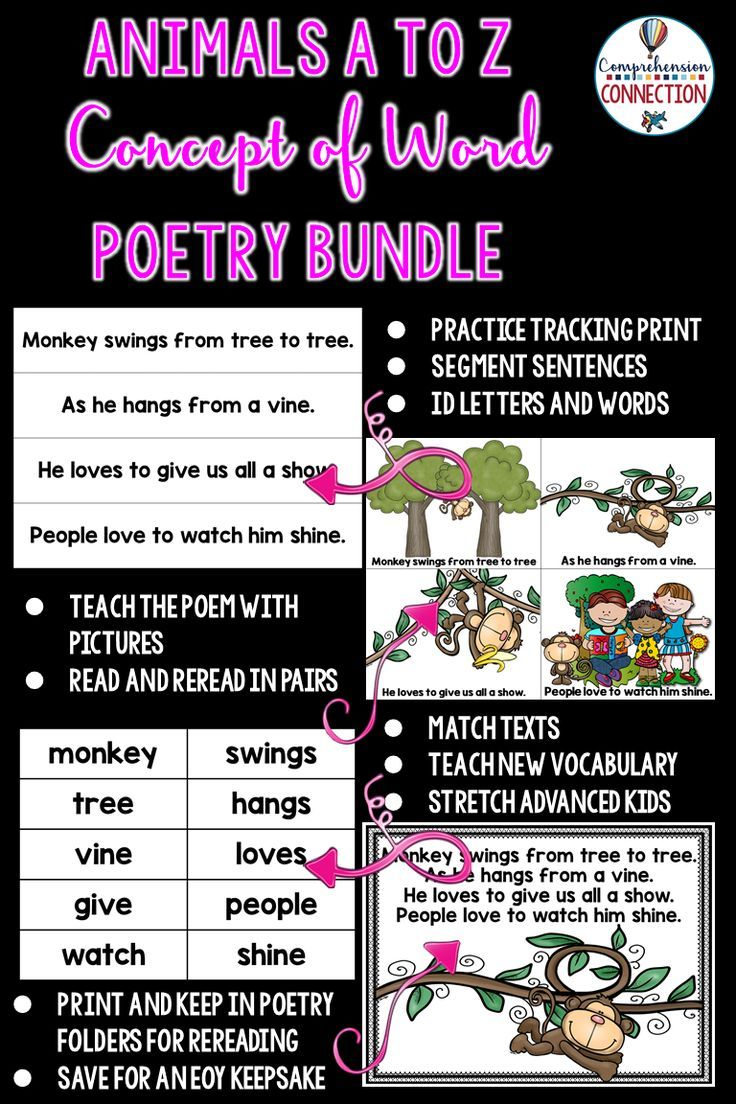 If Your Kinders Or Firsties Love Animals Than This Resource Will Be Lots Of Fun It Includes  Poetry Sets For Animals A To Z With Two Extras