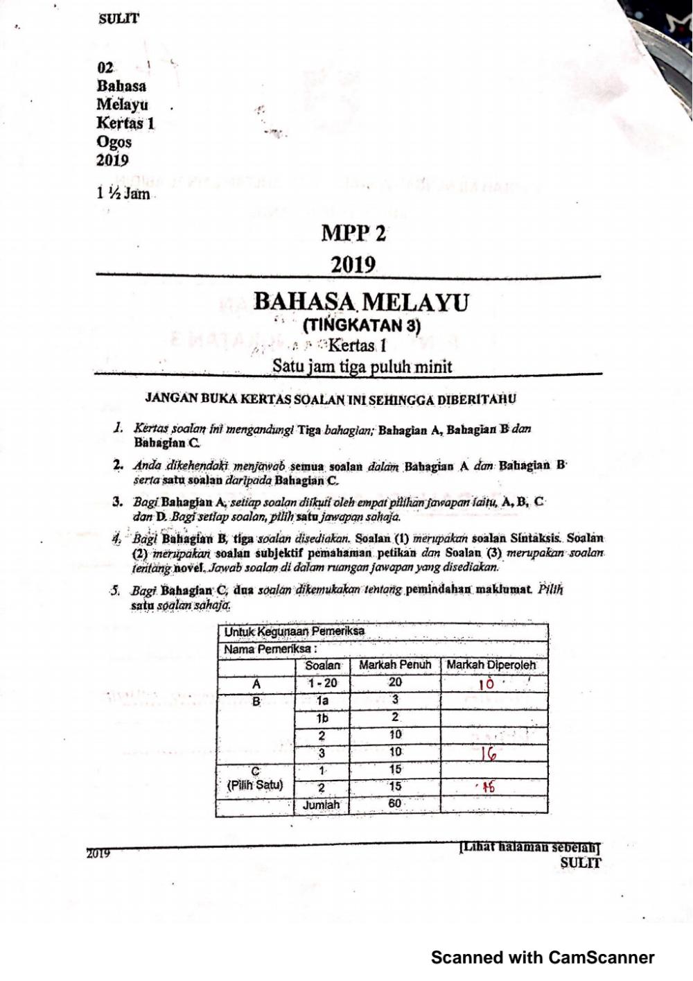 Contoh Soalan Percubaan Bahasa Melayu Pt3 2020
