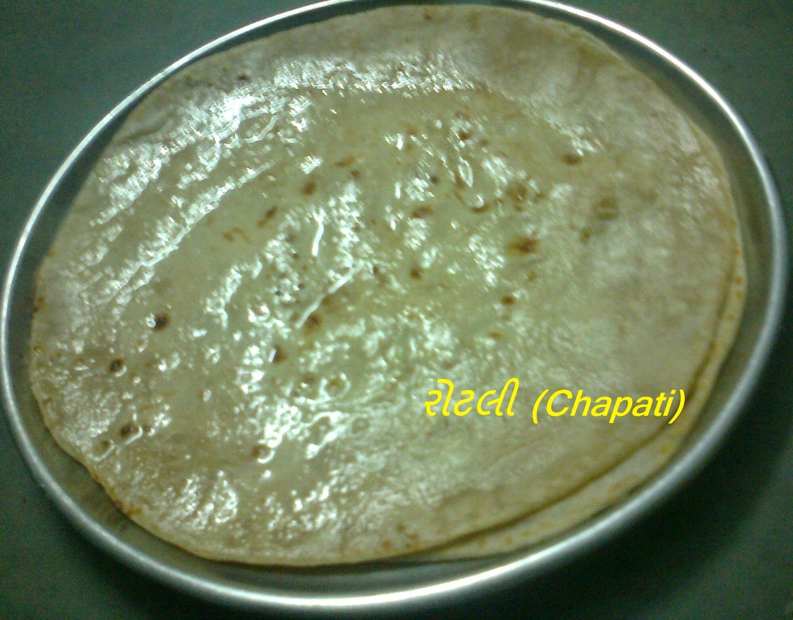 Wheat flour rotli recipe in gujarati language by tasty gujarati food wheat flour rotli recipe in gujarati language by tasty gujarati food recipes blog read recipe forumfinder Choice Image