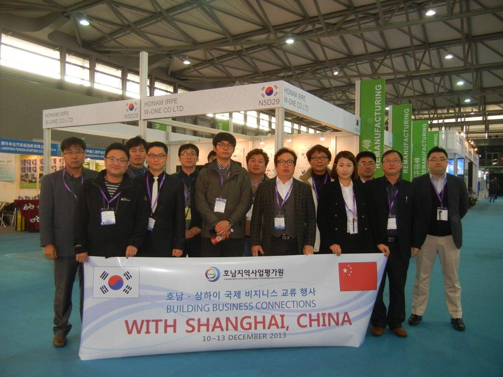 Wevio International Delegation Story