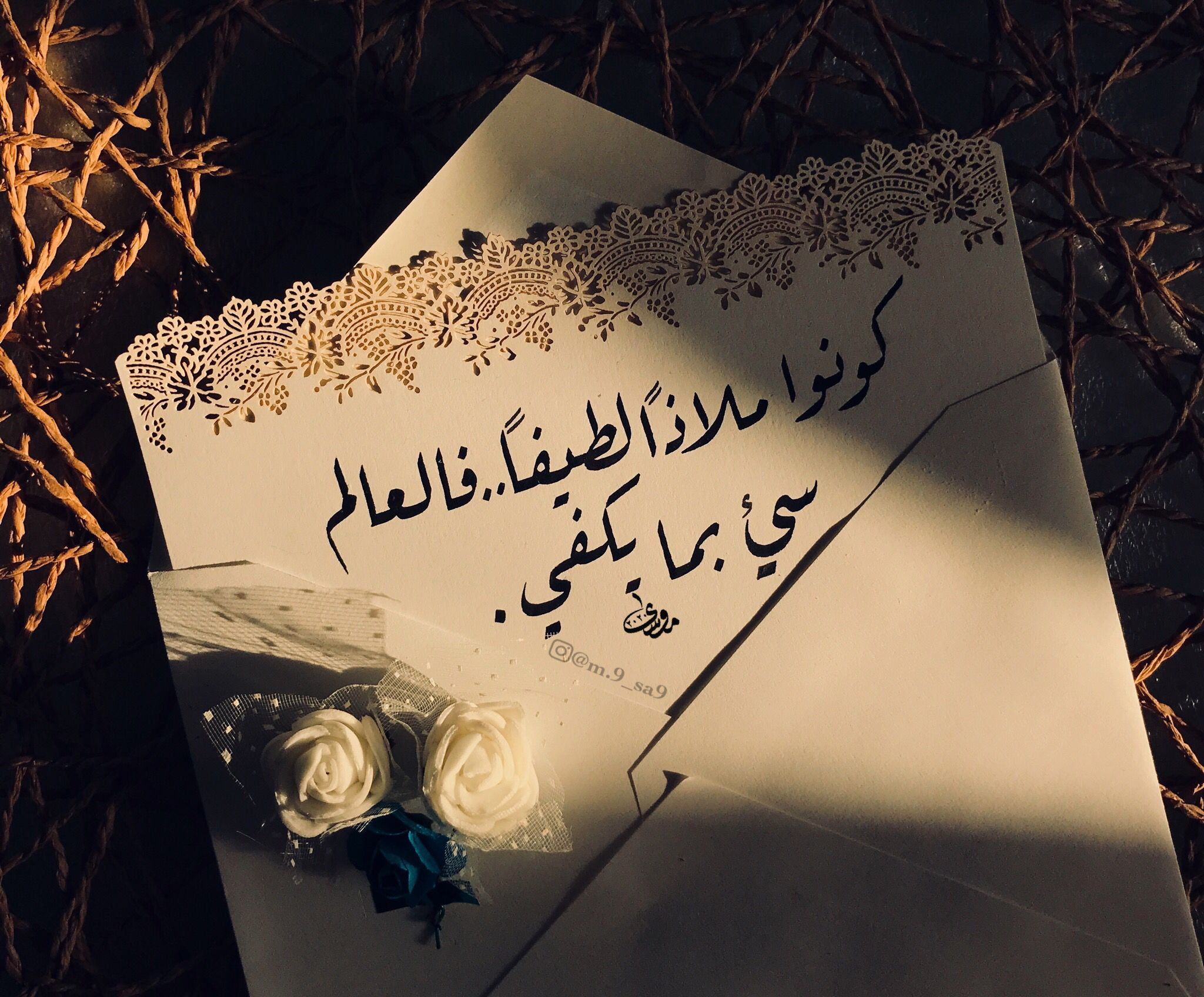 Mosa D M 9 Sa9 Instagram Photos And Videos Mixed Feelings Quotes Arabian Art Beautiful Words