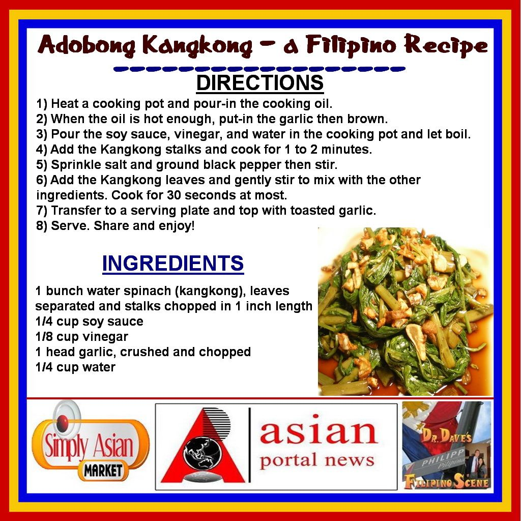 Adobong kangkong a filipino recipe this is a simple vegetable adobong kangkong a filipino recipe this is a simple vegetable dish that is considered forumfinder