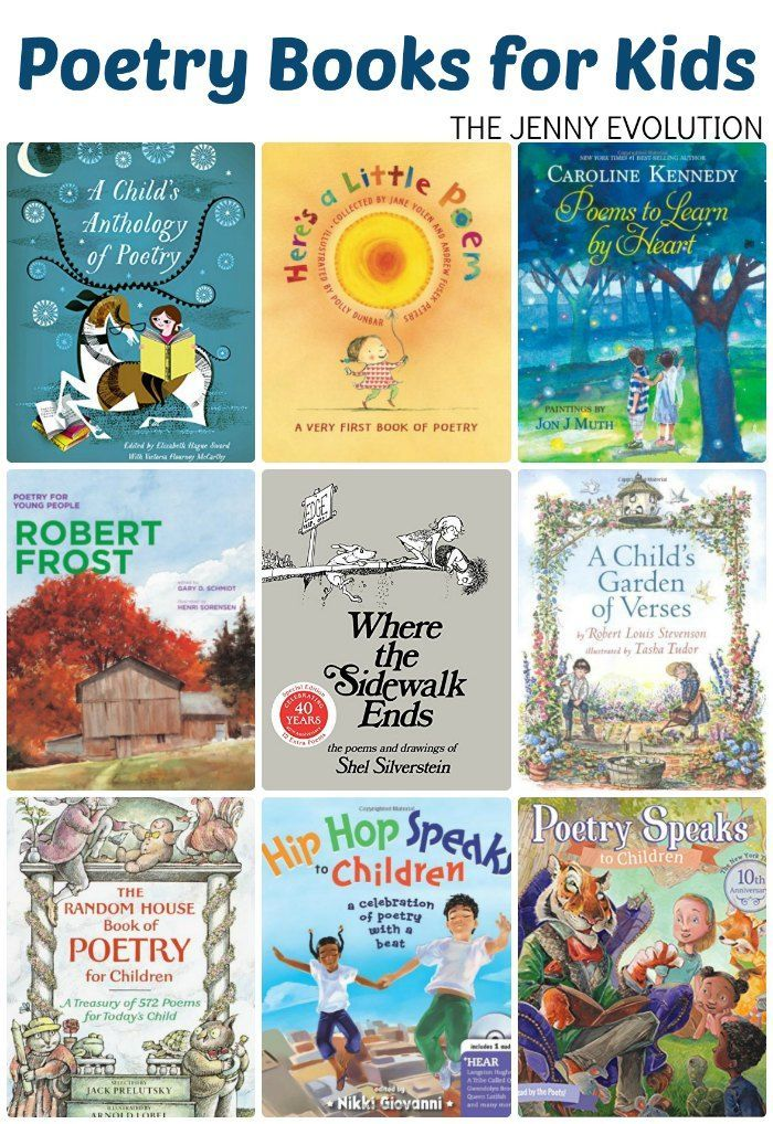 poetry books for children free poetry study unit resources - Picture For Children