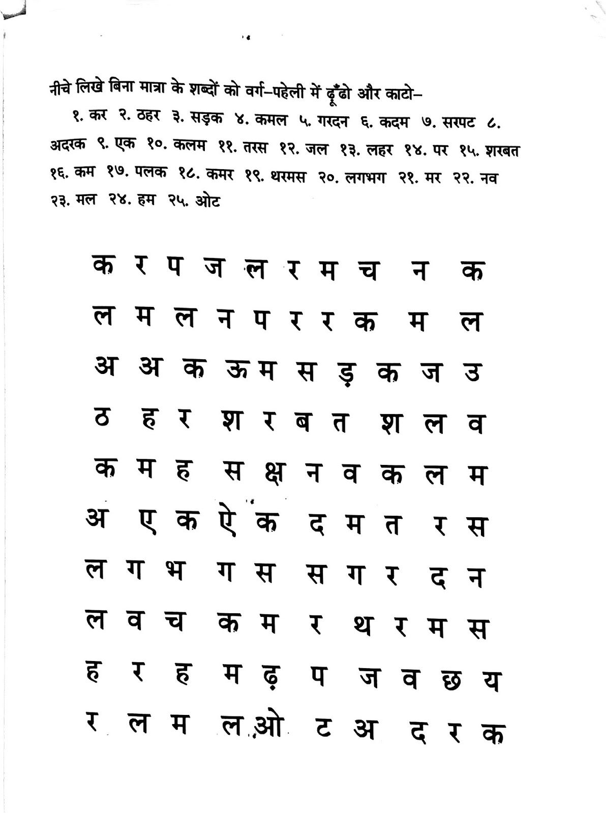 Page 19 With Images