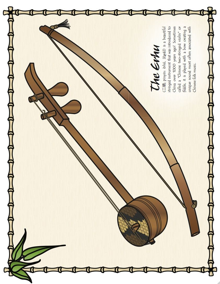 What Can An Erhu Do? | Chinese New Year | Pinterest