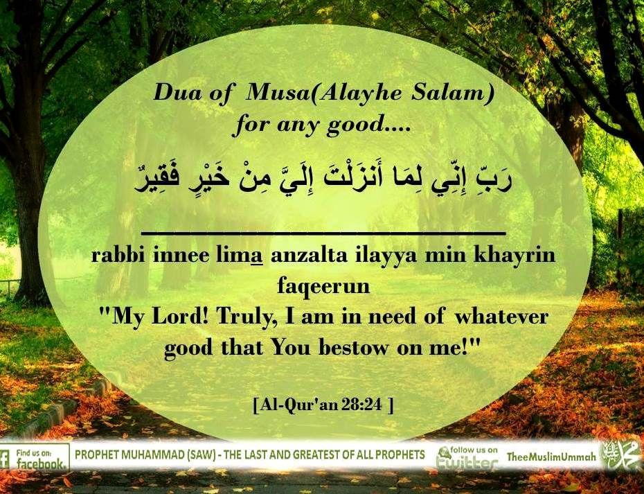 dua of prophet musa aliyahe salam islam islam quran