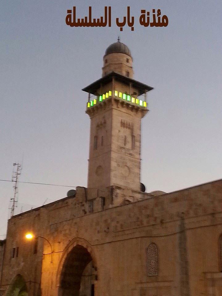 مآذن المسجد الأقصى 4182528ad91557d9d51269c8e3833597
